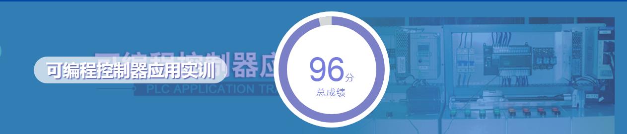 QQ截图20200721151443.png